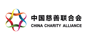 China_charity_alliance