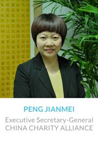PENG-JIANMEI
