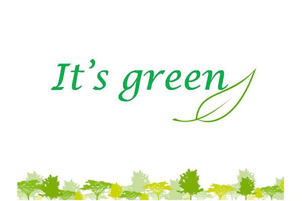 its-green